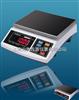 北京15公斤0.5克计重电子秤(双面显示秤)的报价
