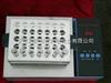 LYCN/LWY84B控溫式遠紅外消煮爐(鋁爐體/20孔)