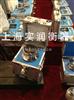 砝码制药厂专用—1g-20kg砝码价格多少