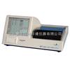 BET-24A细菌内毒素分析仪