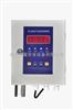 单点壁挂式--氧气报警器/O2报警器--厂家直销