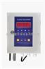 单点壁挂式--甲醇报警器/CH3OH报警器--厂家直销