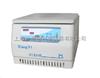 长沙湘仪H1850R台式高速冷冻离心机