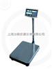 北京高精度电子台秤,计数台秤生产厂家