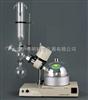RE-52CS旋转蒸发器   上海亚荣电子调速蒸发器