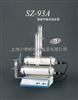 SZ-93A自动纯水蒸馏器  上海亚荣新颖蒸馏器