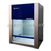 VD-650超净工作台,小型桌上型工作台,苏净工作台