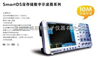 EDS062COWON利利普EDS062C数字示波器EDS062CV带VGA接口