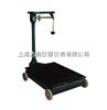 TGT-1000B安徽TGT-1000B型机械磅秤 1吨机械台秤特价供应