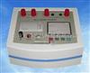 MZK-IIMZK-II发电机转子阻抗测试仪