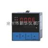XMZ/XMT系列数字显示调节仪