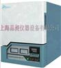 1200℃箱式炉(电阻丝)600℃-1200℃箱式炉(电阻丝)