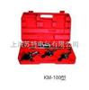 KM-100型KM-100型内外径轴承起拔器