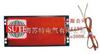 RDB型RDB型硅橡胶加热器