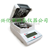 JT-K6水分分析仪 微量水分分析仪,快速水分分析仪