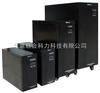 KeLe UPS電源 KL-10KV