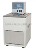 KeLe -10°C低溫恒溫浴槽 DBC-1015