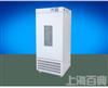 SPX-80L低温生化培养箱专业生产厂家