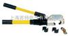 CYO-420B开口式液压钳(进口)