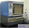 Front 熔樣機/X熒光專用熔樣機/自動成型熔樣機