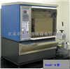 Front 熔样机/X荧光专用熔样机/自动成型熔样机