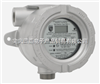 FGD10A紅外原理可燃氣探頭、可燃氣:0-100%LEL,100%vol