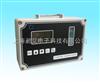 CI2100-RQD下载式官网分析仪