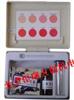 HR/BD80EYHL二氧化氯试剂盒/测试盒