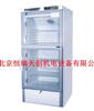 HR/294934/YY-280药品(试剂)保存箱