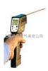 SM8829便携式远红外测温仪