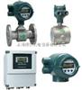 AXF/AE/SE日本横河氢氧化钾流量计