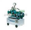 4DSY-70/164DSY-70/16电动试压泵 压力自控试压泵