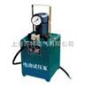 5DSY-6.35DSY-6.3手提式电动试压泵