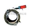 ISD-450外部安装式电动/气动管子切割坡口