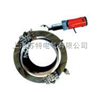 ISD-300外部安装式电动/气动管子切割坡口