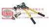 CW-1632T 扩管器