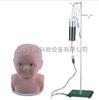 高级婴儿头部静脉注射训练模型