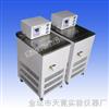 低溫恒溫槽DHC-2030