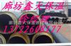 聚氨酯直埋保温管|供暖直埋无缝蒸汽钢套钢材料专家保温管