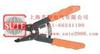 HS-1041B  多功能电线剥皮钳
