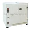 人造板试验机配套设备——数显电热鼓风干燥箱