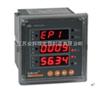 ACR120E三相四線電表價格