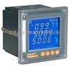 ACR120EL智能電表價格