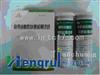HR/GLT2-WE北京酸价过氧化值速测试纸