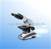 显微镜XSP-2CA  上海上光双目1600倍生物显微镜