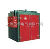 CHL-5AG1电机浸漆烘干机