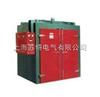 CHL-4AG电机浸漆烘干机
