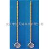 FLRB-1400底栖生物/底栖生物刮网 型号:FLRB-1400