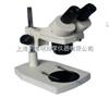 体视显微镜PXS-VI  上海上光上下照明显微镜