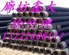 dn500塑套钢保温管的出厂价格,塑套钢保温管的报价
